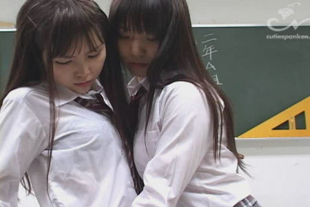 Very Young Asian School Girls - Caress Themselves in School