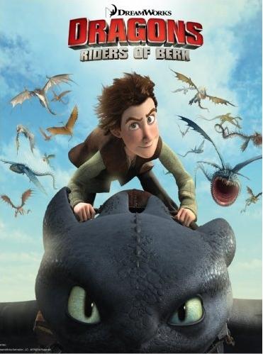 Всадники БЕРКА / Dragons: Riders of Berk (Проф. перевод 2012)
