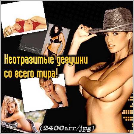 http://s7.depic.me/00782/0i2ame5jiphc_o/wp_027.jpg