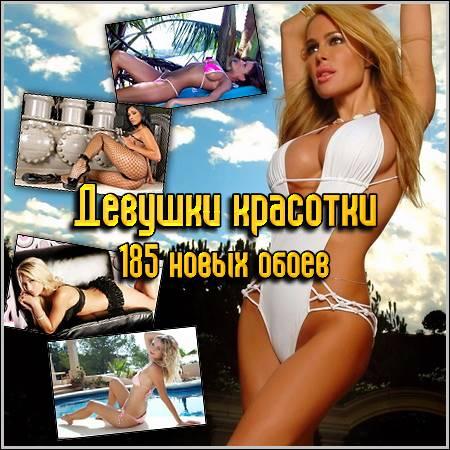 http://s7.depic.me/00782/rbzed75roj55_o/wp_022.jpg