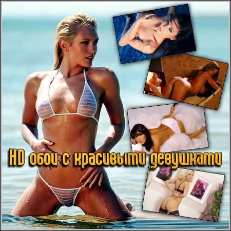 http://s7.depic.me/00782/tc5m3l2tzld8_o/wp_018.jpg