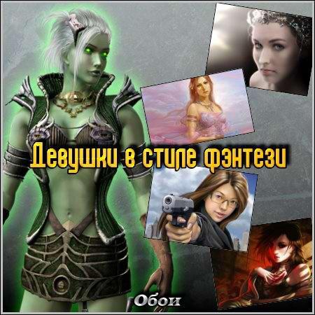 http://s7.depic.me/00782/v37fk8ju017s_o/wp_026.jpg