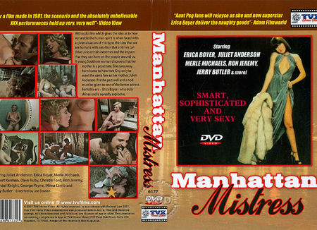 Manhattan Mistress (1981)