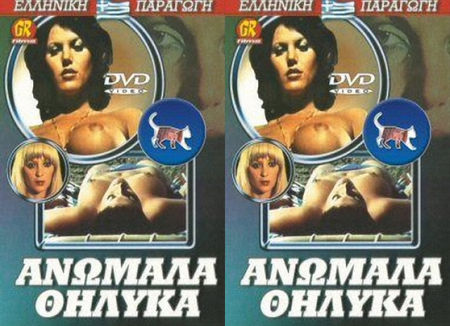 Yimno fotomodelo (1978)