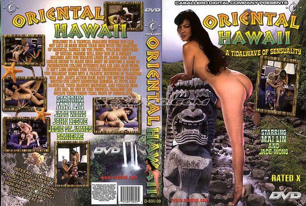 1983 porn movie netherlands