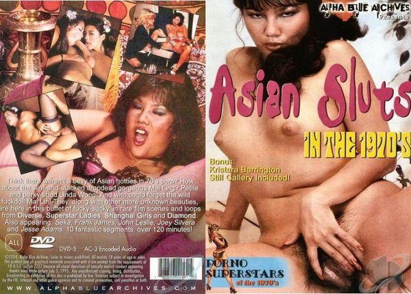 porno-na-chayne