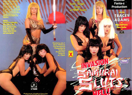 Invasion of the Samurai Sluts From Hell (1988)