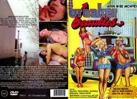 Breaker Beauties (1977)