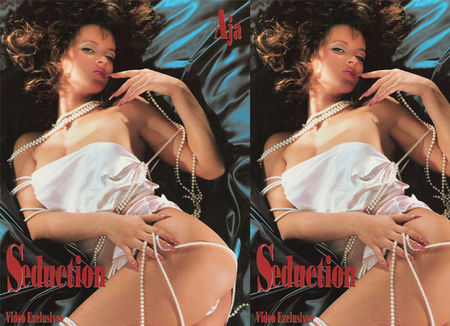 Seduction (1990)