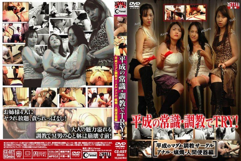 Movie adult asian dvd