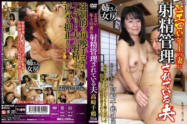 vanesa-hudgens-wet-sexy-vigina-porn-pick-asian