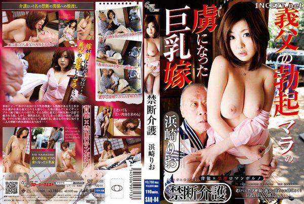 Saq04 rio hamasaki abstinence care 2