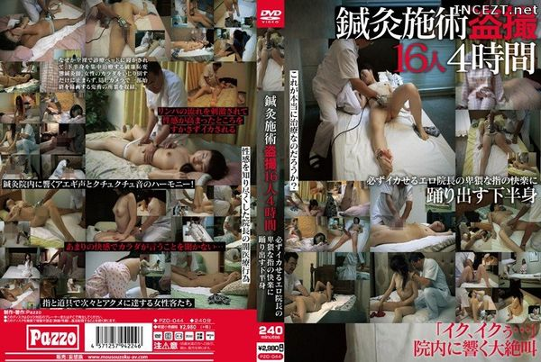 Cover [PZO-044] Lower Body Begins To Dance To The Pleasure Of Obscene Finger Erotic Director Cum Always 4 Hours 16 People Voyeur Acupuncture Treatment