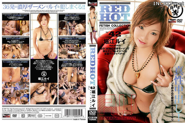 red hot fetish collection vol 72 № 60428