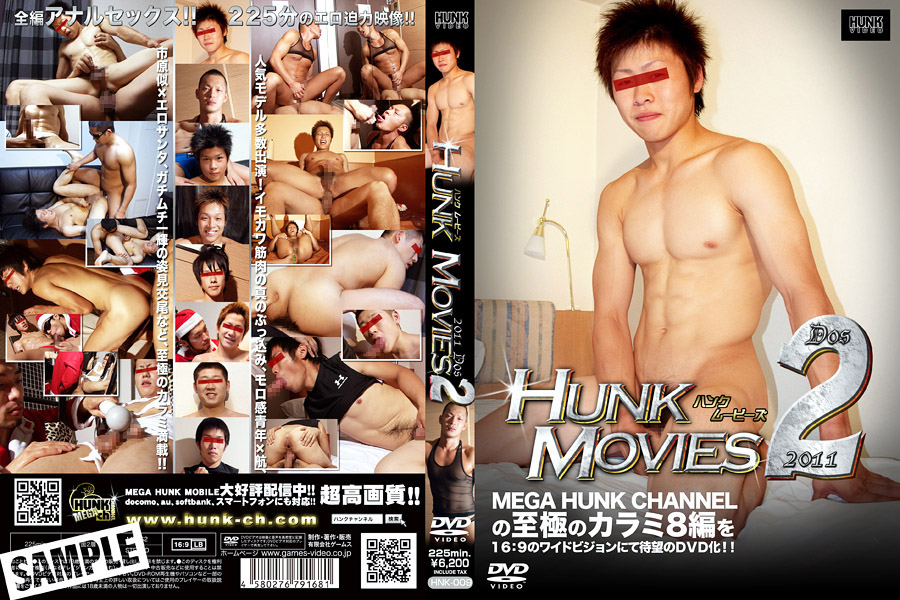 Gay Japanese Twink Toys Dong Porn Videos & Sex Movies