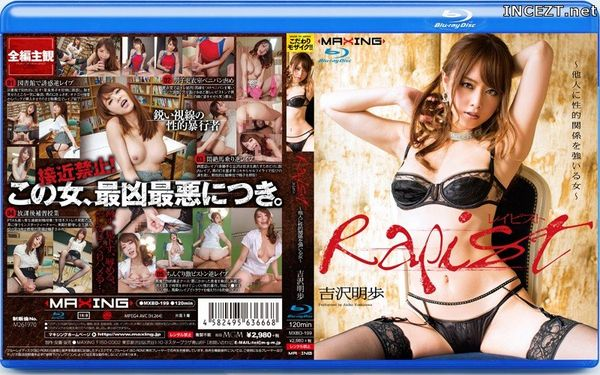 Cover [MXBD-199] Woman Impose A Sexual Relationship To Others Akiho Yoshizawa In HD (Blu-ray Disc)