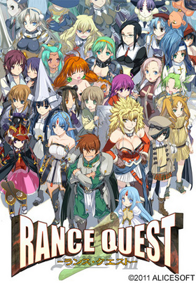 Rance Quest (Alice Soft, AliceSoft) [cen] [jap]