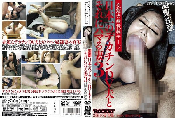 rct-porno