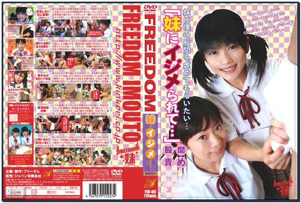 FID-006 Little Sister Ballbusting Asian Femdom