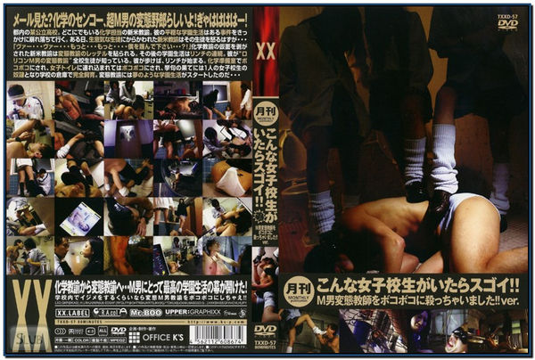 TXXD-057 Femdom Asian Femdom