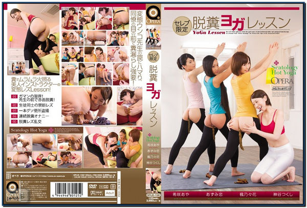OPUD-158 Defecation Yoga Lessons Asian Scat Scat Lesbian