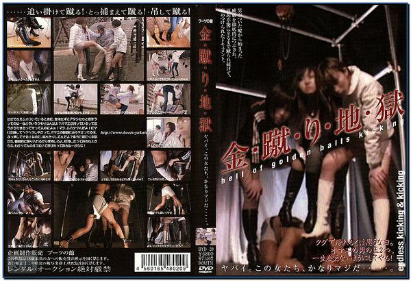 BYD-020 Femdom Asian Femdom