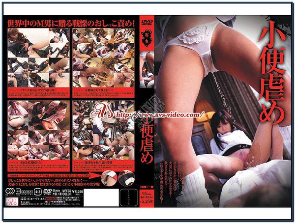 KGAI-001 Femdom Asian Femdom Peeing