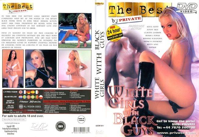 private video порно best