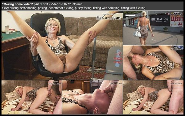 houm-video-perviy-anal