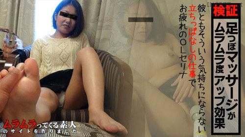 Annie keenan free nude