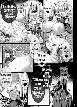 [H-manga] [Torisan] Hamakaze Kanraku [English]