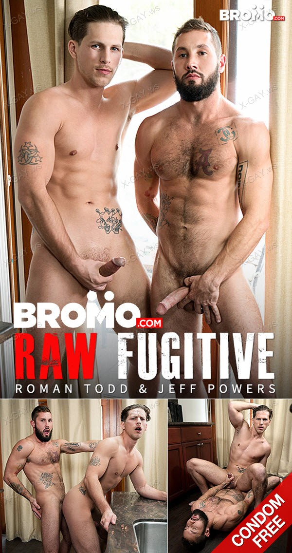 Bromo: Cream Pie (Jeff Powers, Gunner Canon) (Bareback)