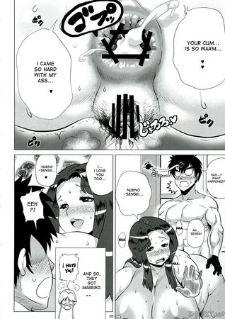 Lovely Teacher Ritsuko