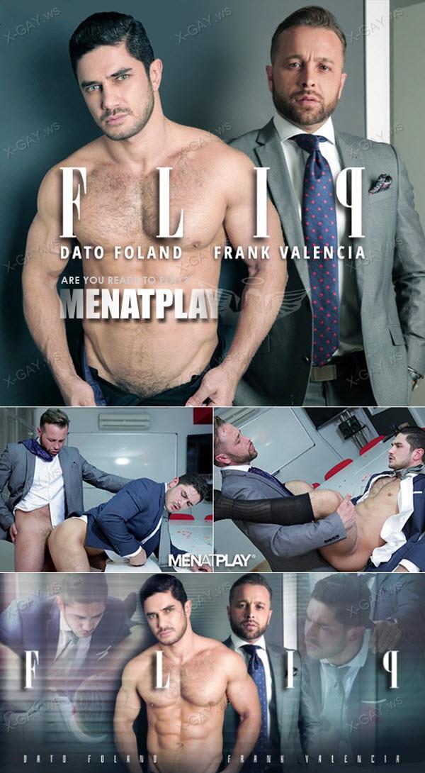MenAtPlay: Flip (Dato Foland, Frank Valencia)