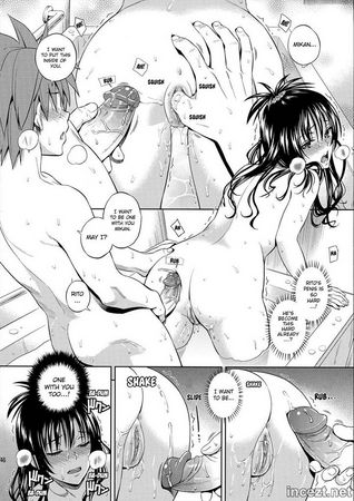 Harem Collection Ch.2