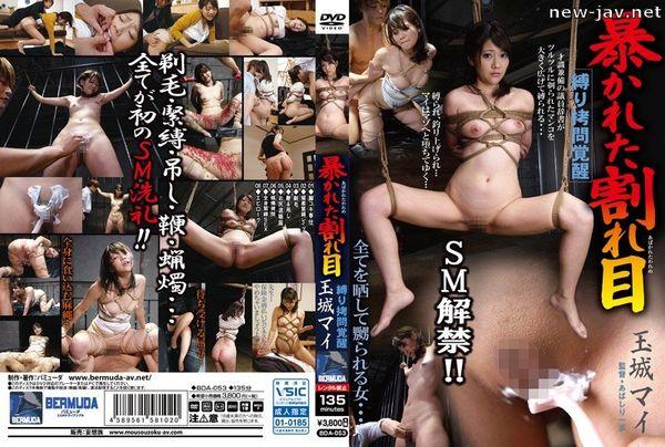 Hot!! nikki helton pornstar movies that