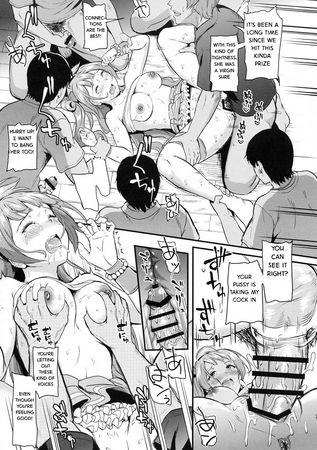 College Girl Kotori Minami's Hookup Circle Incident Record Book Case. 1