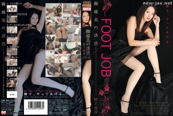 Cover [IWGB-047] The Temptation of Long Beautiful Legs Risa Murakami