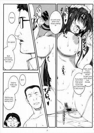 Oono Shiki #4