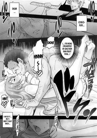 BRICOLA 7 H na Wakazuma Orihime-san