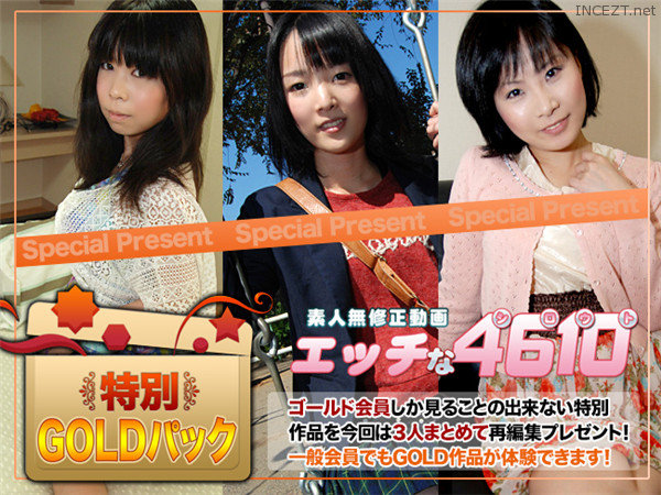 lesbian wives hd pack japan gold